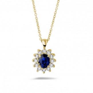 ネックレス - オーバルサファイヤとラウンドトダイヤモンド付きイエローゴールド取り巻きペンダント