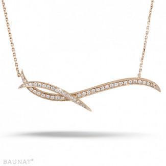 ダイヤモンドネックレス - 1.06 カラットのピンクゴールドダイヤモンドデザインネックレス