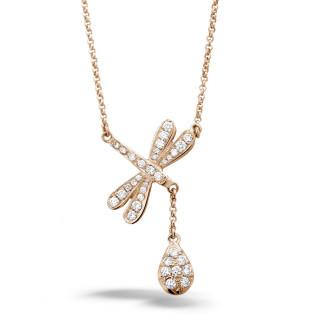 ダイヤモンドネックレス - 0.36 カラットのピンクゴールドダイヤモンドトンボネックレス