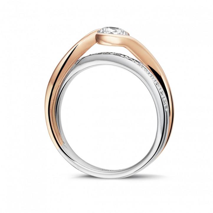 0.50 カラットのホワイトとピンクゴールドソリテールダイヤモンドリング