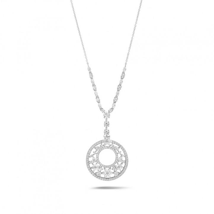 8.00カラットのファンシーカットダイヤモンド付きホワイトゴールドネックレス