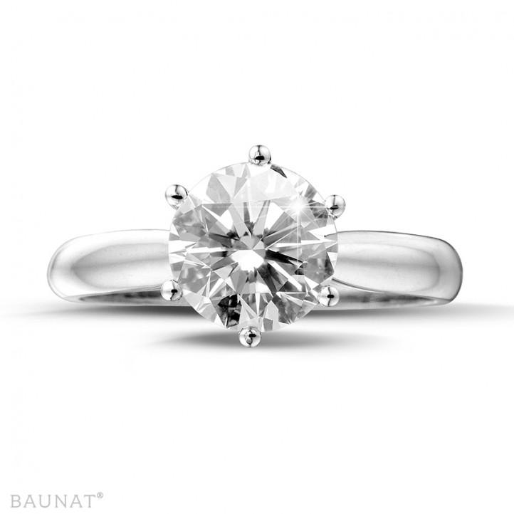 2.00 カラットの例外的な品質のダイヤモンド付きホワイトゴールドリング (D-IF-EX)