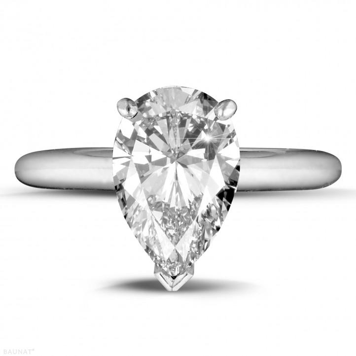 3.00 カラットの例外的な品質のペアーダイヤモンド付きホワイトゴールドリング (D-IF-EX)