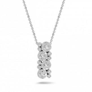 ネックレス - 1.20カラットのホワイトゴールドダイヤモンドペンダント