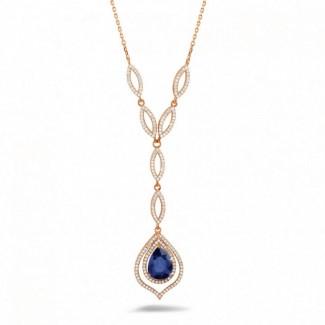 Roodgouden Diamanten Halskettingen - Diamanten halsketting met peervormige saffier van ongeveer 4.00 caraat in rood goud