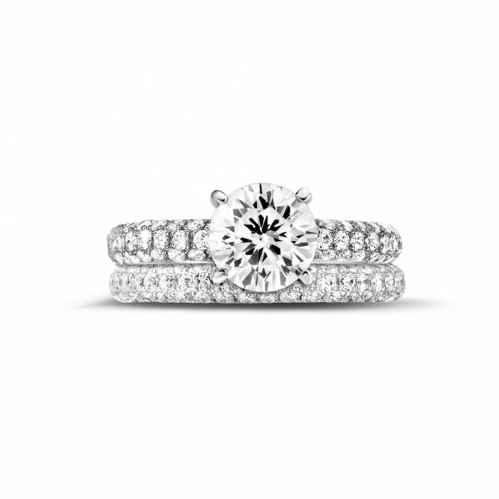 1.50克拉白金单钻戒指 - 戒托群镶小钻订婚/结婚对戒