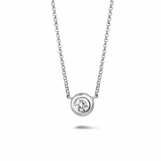 白金钻石项链 - 0.70克拉白金钻石吊坠项链
