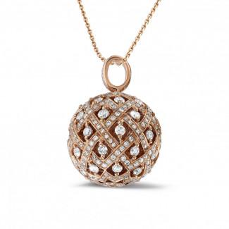 钻石项链 - 2.00克拉玫瑰金钻石吊坠项链