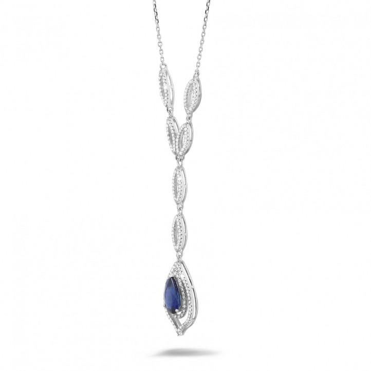 约4.00 克拉梨形蓝宝石白金钻石项链