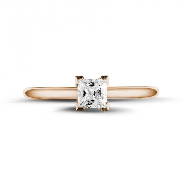 0.50克拉玫瑰金公主方钻戒指