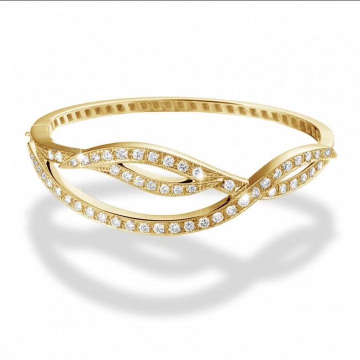 设计系列2.43克拉黄金钻石手镯