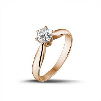 0.50克拉玫瑰金单钻戒指