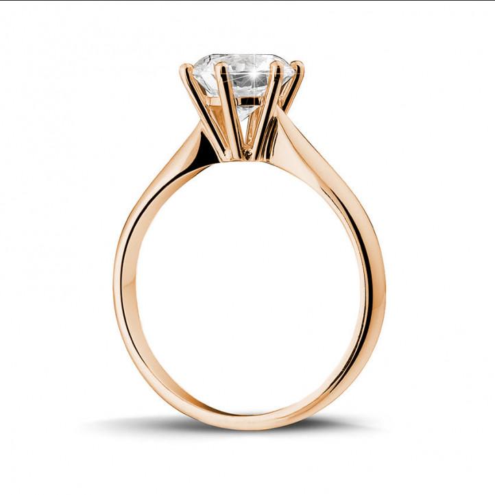 1.50克拉玫瑰金单钻戒指