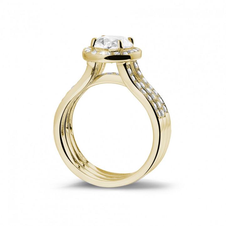1.50克拉黄金单钻戒 – 戒托密镶碎钻
