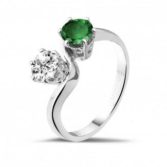 白金钻戒 - 你和我1.00克拉 双宿双栖 祖母绿宝石白金钻石戒指