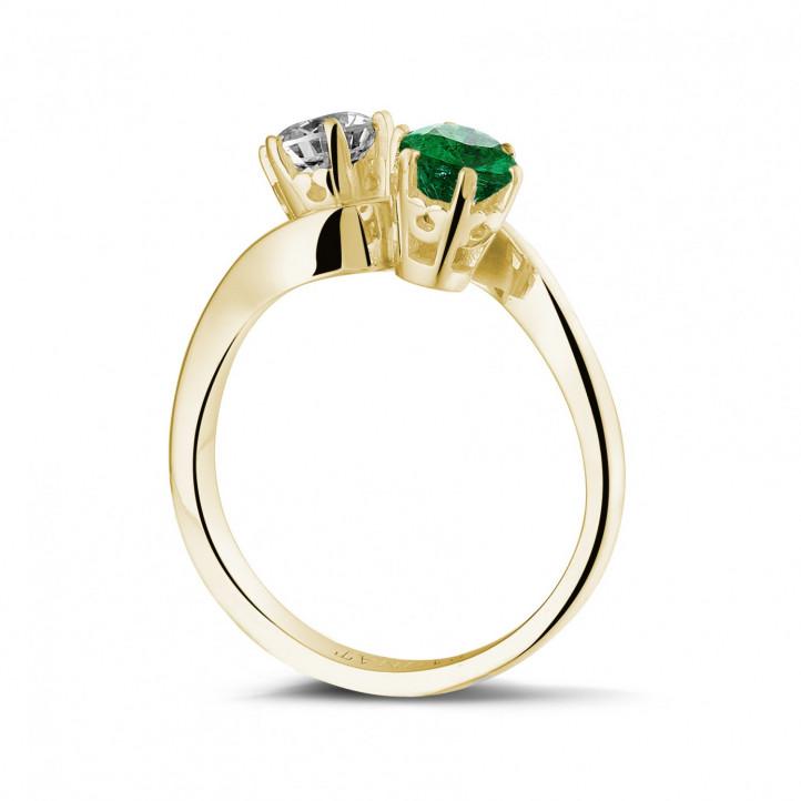 你和我1.00克拉 双宿双栖 祖母绿宝石黄金钻石戒指
