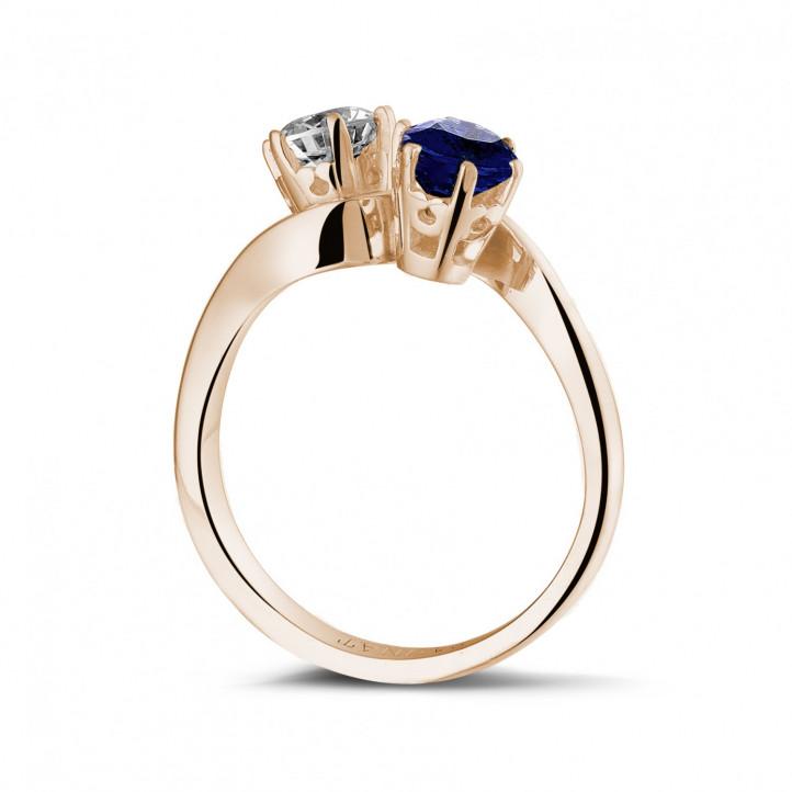 你和我1.00克拉 双宿双栖 蓝宝石玫瑰金钻石戒指