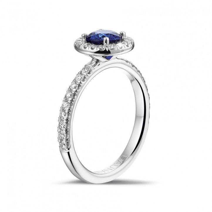 Halo光环蓝宝石铂金镶钻戒指