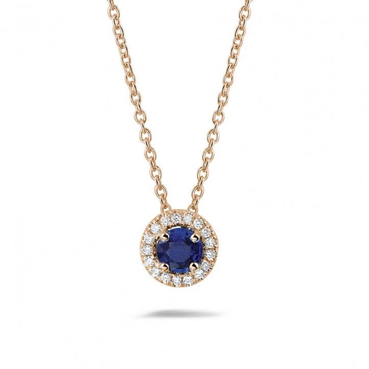0.50 克拉Halo光环蓝宝石玫瑰金镶钻项链