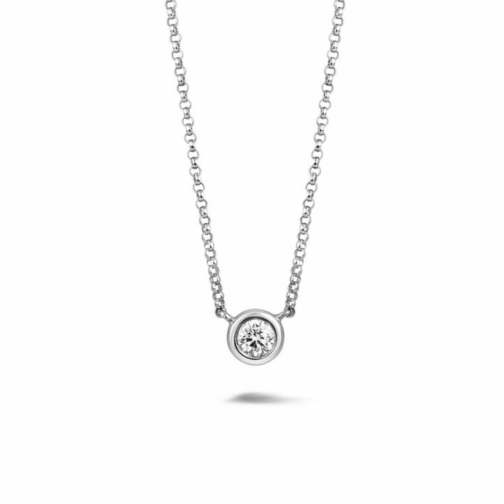0.30克拉铂金钻石吊坠项链