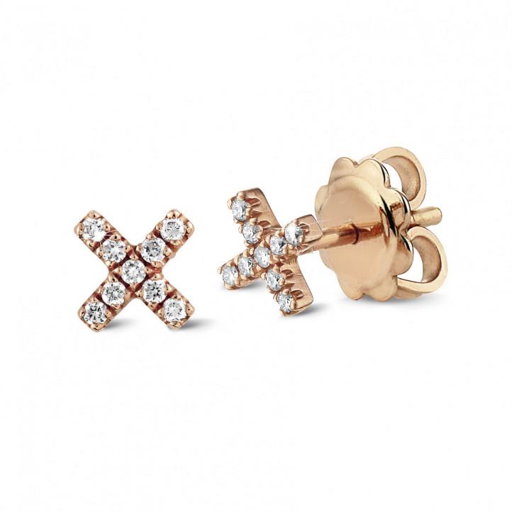 字母X玫瑰金钻石耳环