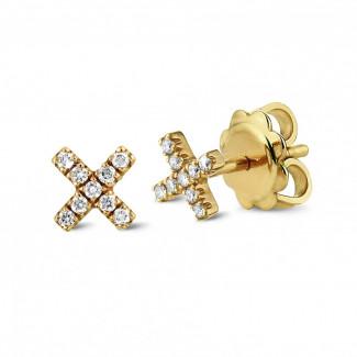 黄金钻石耳环 - 字母X黄金钻石耳环