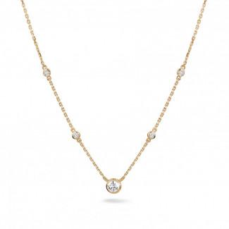 玫瑰金钻石项链 - 0.45克拉玫瑰金钻石吊坠项链