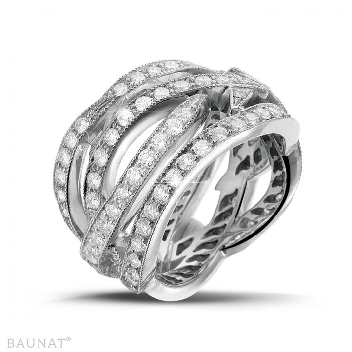 设计系列2.50克拉白金钻石戒指