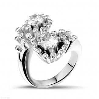白金钻石求婚戒指 - 设计系列1.50克拉双宿双栖 白金钻石戒指