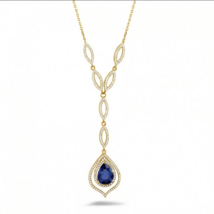 约4.00 克拉梨形蓝宝石黄金钻石项链