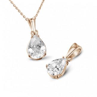 玫瑰金钻石项链 - 1.00克拉梨形钻石玫瑰金吊坠