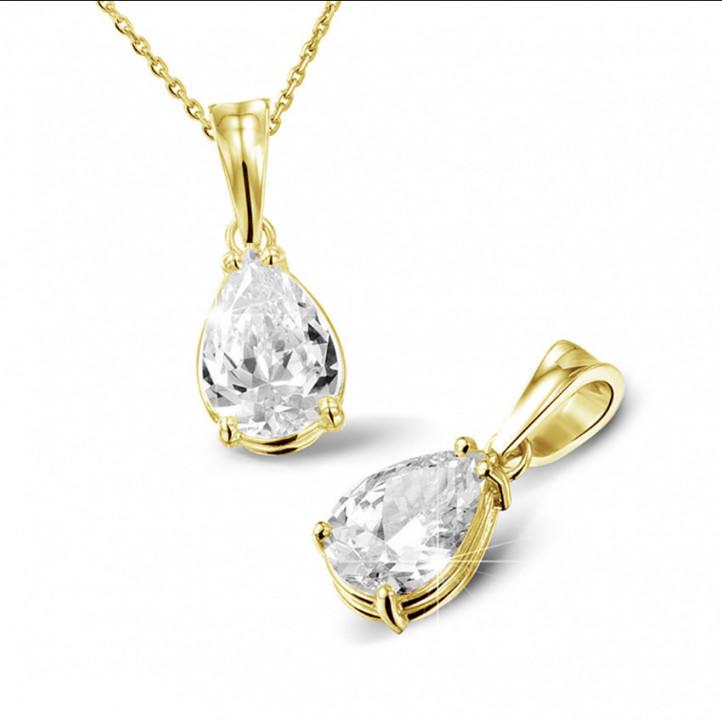 2.00克拉梨形钻石黄金吊坠