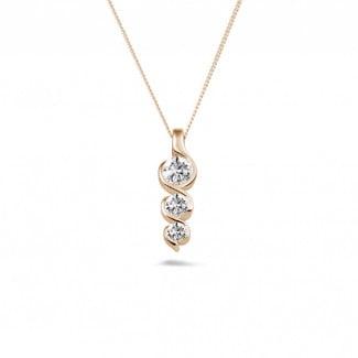 玫瑰金钻石项链 - 三生石0.57克拉三钻玫瑰金吊坠