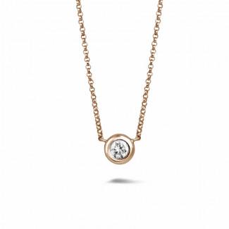 玫瑰金钻石项链 - 0.50克拉玫瑰金钻石吊坠项链
