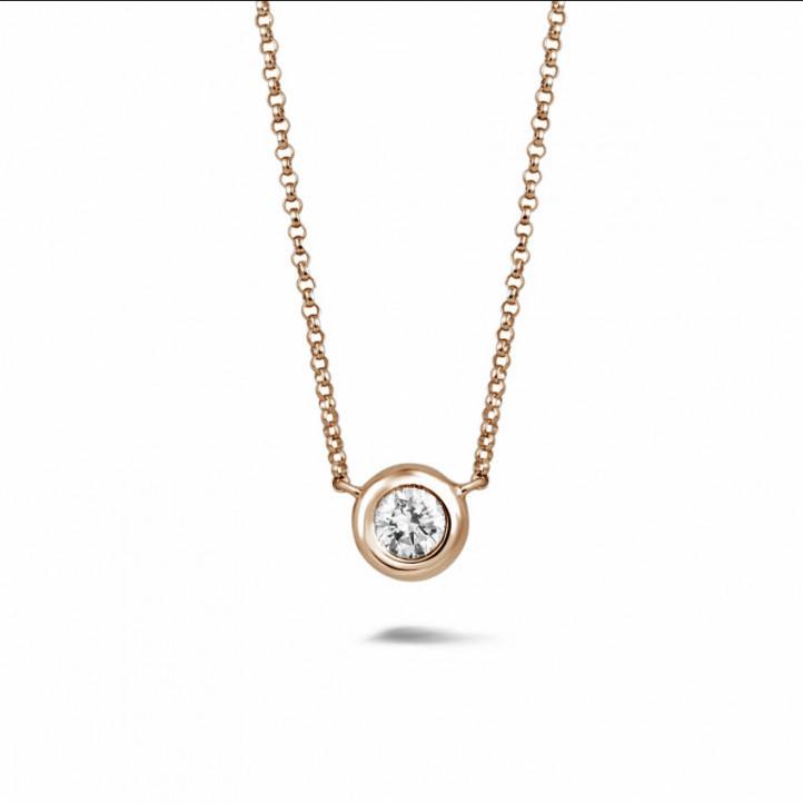 0.70克拉玫瑰金钻石吊坠项链