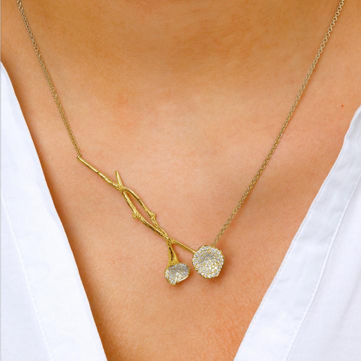 设计系列0.73克拉黄金钻石项链