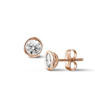 - 0.60克拉玫瑰金钻石耳钉