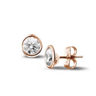 玫瑰金钻石耳环 - 1.00克拉玫瑰金钻石耳钉