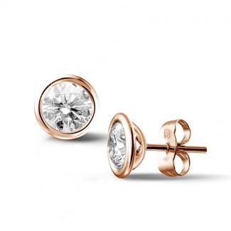 钻石耳环 - 2.00克拉玫瑰金钻石耳钉
