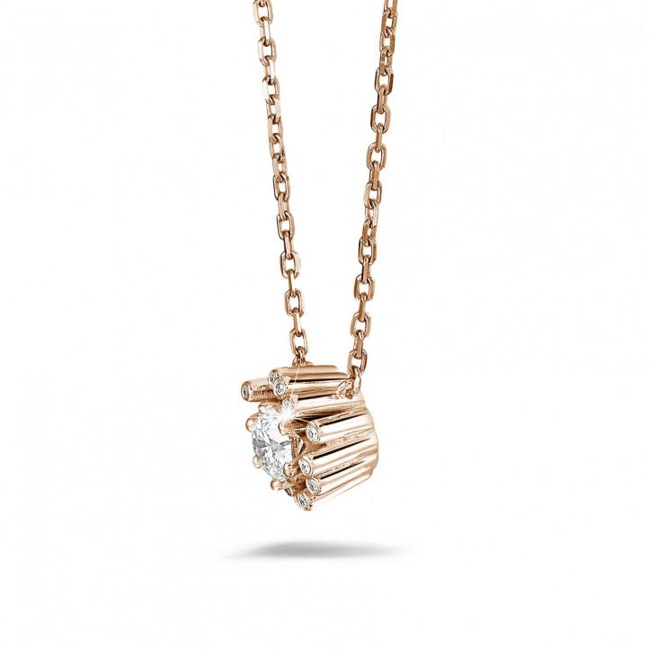 设计系列 0.50克拉玫瑰金钻石吊坠项链