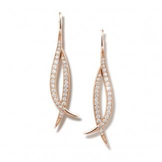 设计系列0.76克拉玫瑰金钻石耳环