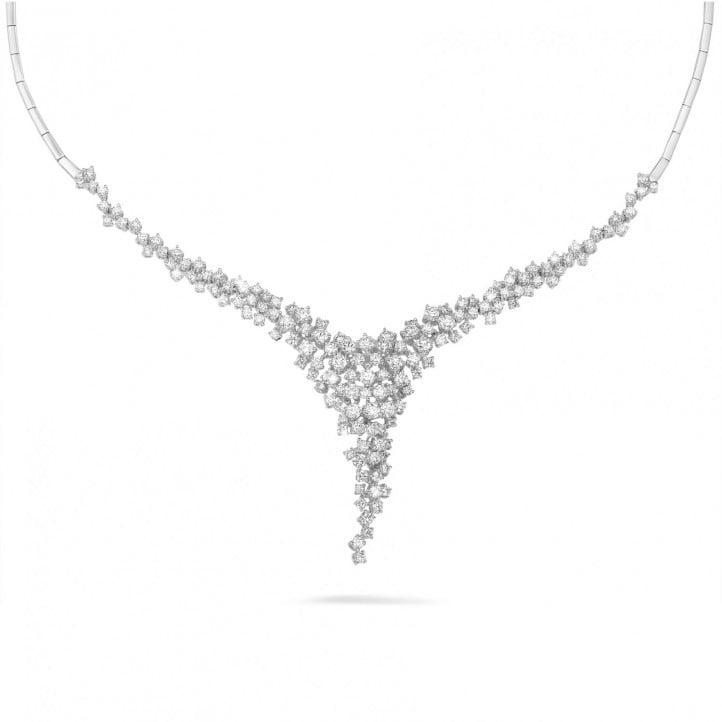 5.90克拉白金钻石项链