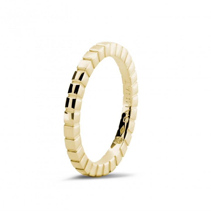 可叠戴黄金格子戒指