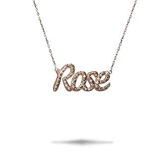 玫瑰金钻石项链 - 个性字母18K金圆钻项链