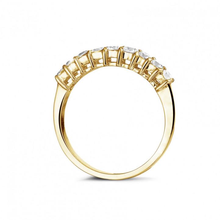 0.54克拉黄金钻石戒指