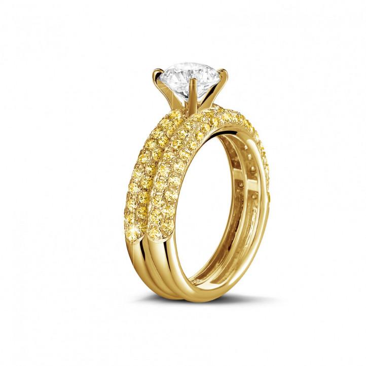 1.50克拉黄金单钻戒指 - 镶嵌半圈黄钻订婚/结婚对戒