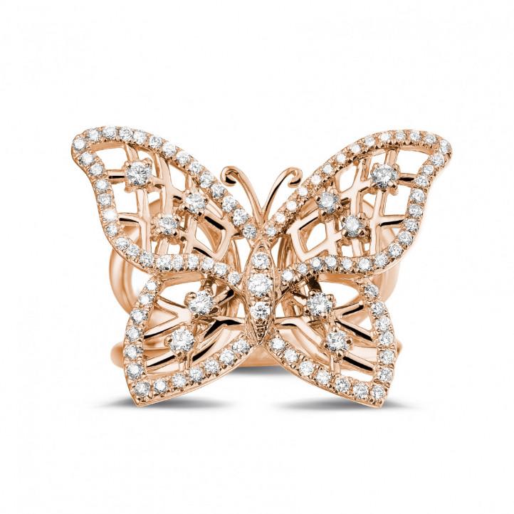 设计系列0.75克拉玫瑰金钻石蝴蝶戒指