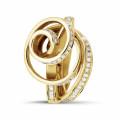 设计系列0.85克拉黄金钻石戒指