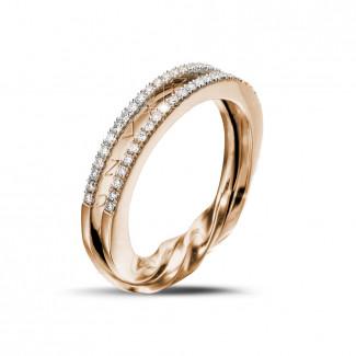 玫瑰金钻石婚戒 - 设计系列0.26克拉玫瑰金钻石戒指