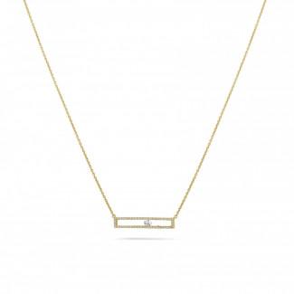 金项链 - 0.30克拉黄金滑钻项链
